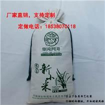 陕北专业订做棉布小米包装袋-棉布小米包装袋批发价格