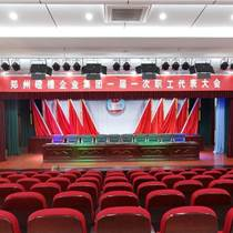 專業銷售會議音響調音臺功放設備公司鄭州
