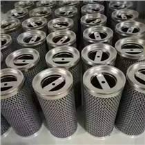 康澤供應液壓濾芯0240R050W/AC