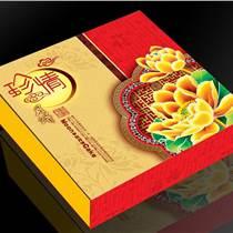 北京酒盒定做工厂 北京包装盒厂家