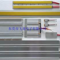 飛龍動力汽車電池PTC加熱器品質保障