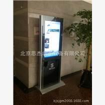 S4200X多媒体方角竖屏广告机落地式信息发布机