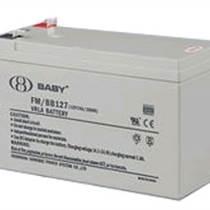 鸿贝蓄电池12V75AH FM/BB1275T