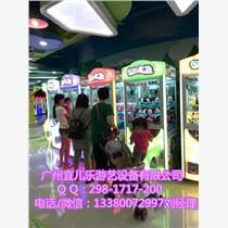 北京商場一排娃娃機,廠家批發價