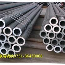 永州無縫管批發|鍋爐無縫鋼管|湖南熱軋無縫管