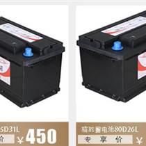 許昌漯河駱駝蓄電池批發專賣