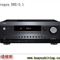 Integra功放 DRX-2.1 高清功放机