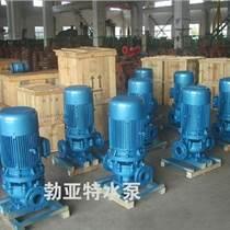 廠家直銷腐蝕耐磨化工泵耐高溫QDL/CDL型不銹鋼離