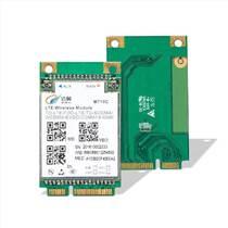 安防监控,充电桩系统抄表苹果彩票pk10车载4g模块