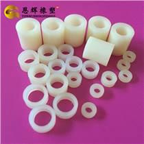 供應ABS塑料絕緣墊片生產 PE密封墊片 復膜發泡PE墊片