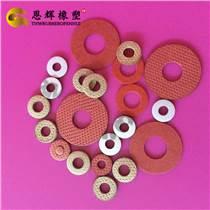 恩輝專業生產黑色防火快巴紙  PB紙隔熱墊片 耐腐蝕紅鋼紙墊片