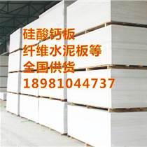 雅安硅酸钙板隔墙装饰装修板18981044737