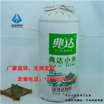 南陽璞誠專業生產禮品抽繩帆布大米收納袋-禮品棉布大米