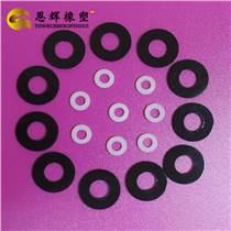 專業加工PE密封墊片 發泡復膜PE墊片 絕緣墊片生產廠家