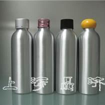 150ML铝瓶/喷雾铝瓶/化妆品铝瓶
