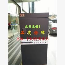 北京科创42U屏蔽机柜B级服务器机柜标订制厂家直销
