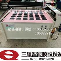 浙江温州手袋皮具时款袋自动喷胶机 三旗设备