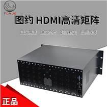 深圳圖約TOYUE 8進8出16進16出40進40出HDMI矩陣