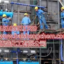 钢铁厂电厂缓蚀阻垢剂厂家锅炉清洗公司