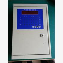 DX-1008點型消防氣體報警器控制器  八通道氣體報警控制箱