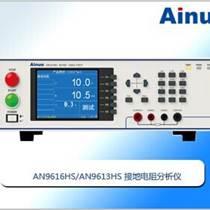 艾诺 AN9613HS 接地电阻分析仪