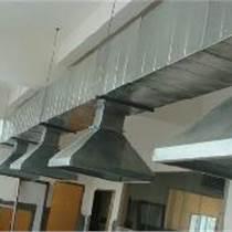 昌平通風管道通風設備制作制作安裝廚房油煙管道清洗