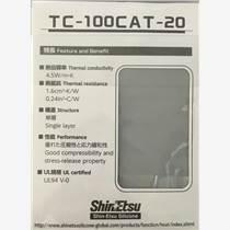 提供混合动力汽车导热硅胶片TC-20TAG-2,日本原装进口信越散热片