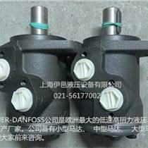 供應OMR250 151-0271液壓馬達正品銷售
