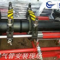 PE给水管、PE燃气管工程安装注意事项_金鹏管业