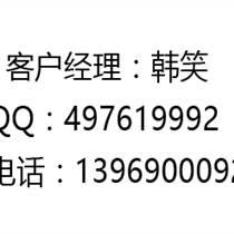 天津华尔金贵金属交易中心网上招商、招代理
