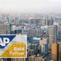 无锡sap代理商 无锡sap b1系统服务公司南京达