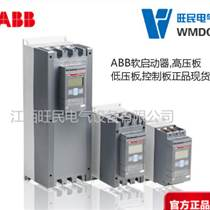 ABB彈簧儲能電動機24/30V Emax X1