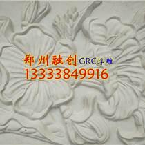 【【许昌GRC构件-周口欧式构件-新郑EPS线条厂家批发】】-中国行业信息网