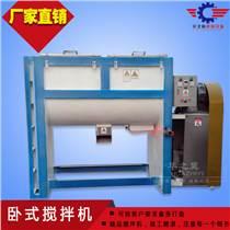 臥式不銹鋼混合攪拌機/加熱干粉和料機/塑料粉混合機廠家