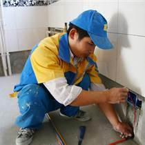 供应上海徐汇区家用电路短路断电维修快速维修电路故障