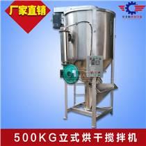 華之翼廠家專業批發定制各規格立式攪拌機 適用于塑料化