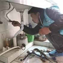 上海市家用电路跳闸电路短路维修快速上门预约维修