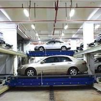 商場立體車庫
