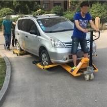 清障移车器拖车器优惠价