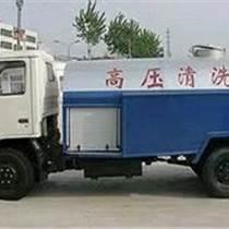 南京管道清洗高壓清洗