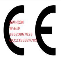 網卡CE認證深圳ce認證廣東清關檢測認證