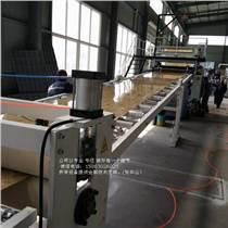 供应 PVC仿大理石板生产设备/UV板材生产线
