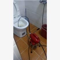 广州市海珠区凤凰新村光大花园机械疏通厕所马桶