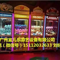 儿童娃娃机双人4人玩的厂家直销价格