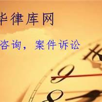 上海离婚律师一房产律师一交通事故律师-公司法务