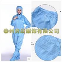 防靜電凈化服 耐高溫凈化工作服 連體凈化服