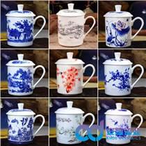 商务陶瓷礼品茶杯 陶瓷茶杯厂家  办公陶瓷茶杯 礼品