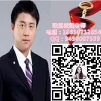 黔貨快快購東鑫一號招代理怎么才能賺錢