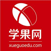 上海重點院校學歷教育哪里好