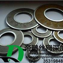 帝鵬公司專業生產各種規格過濾網片/濾網濾片/塑料顆粒過濾網